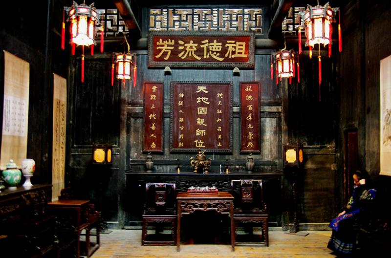 Zhangjiajie Old Courtyard