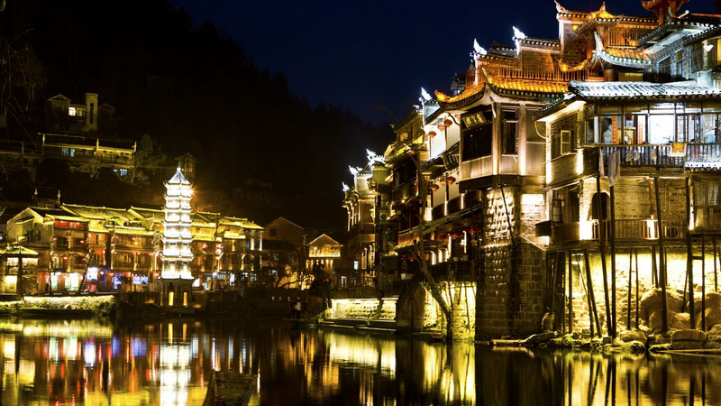 Fenghuang:a national historical and cultural town in China