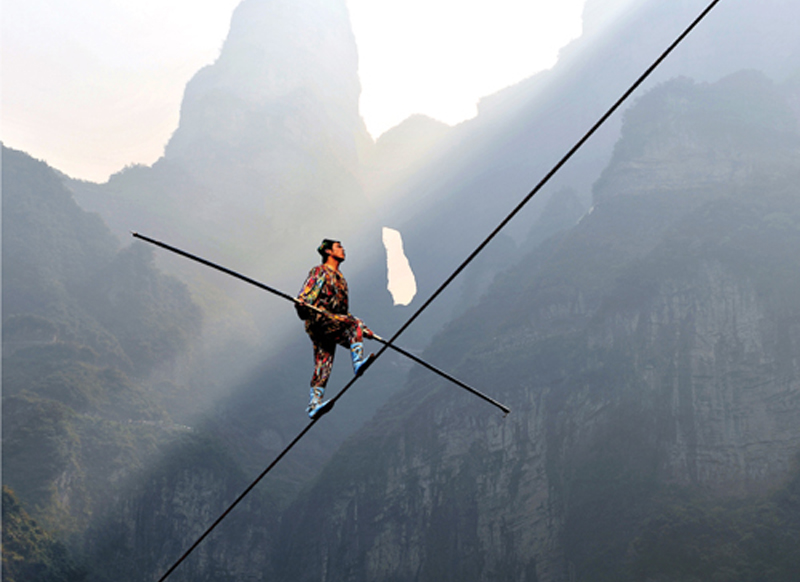 Mount Tianmen National Forest Park