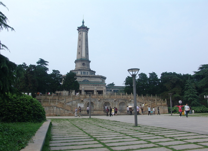 The Changsha Martyr Park