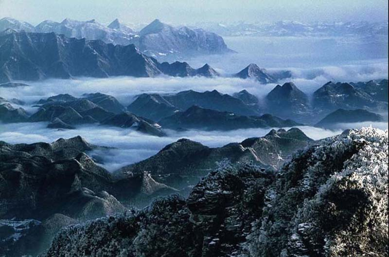 Huping Mountain National Nature Reserve
