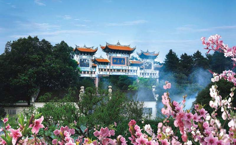 Changde Peach Garden