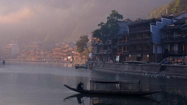 Fenghuang Historical & Cultural Ancient Town