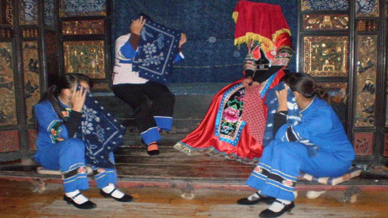The custom of marriage in Zhangjiajie