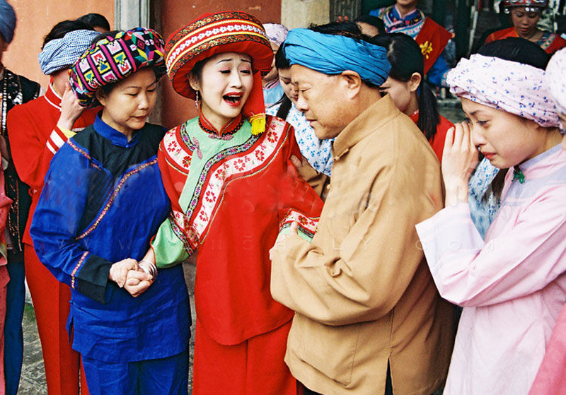 Tujia Weeping marriage