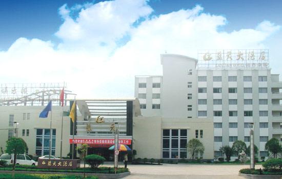 Zhangjiajie Lantian hotel