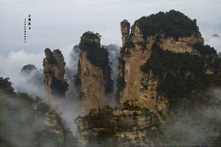 3-Day Zhangjiajie Discovering Tour