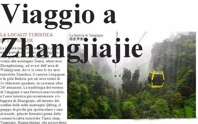 Cina in Italia Highly Recommend World Natural Heritage of Zhangjiajie Landform