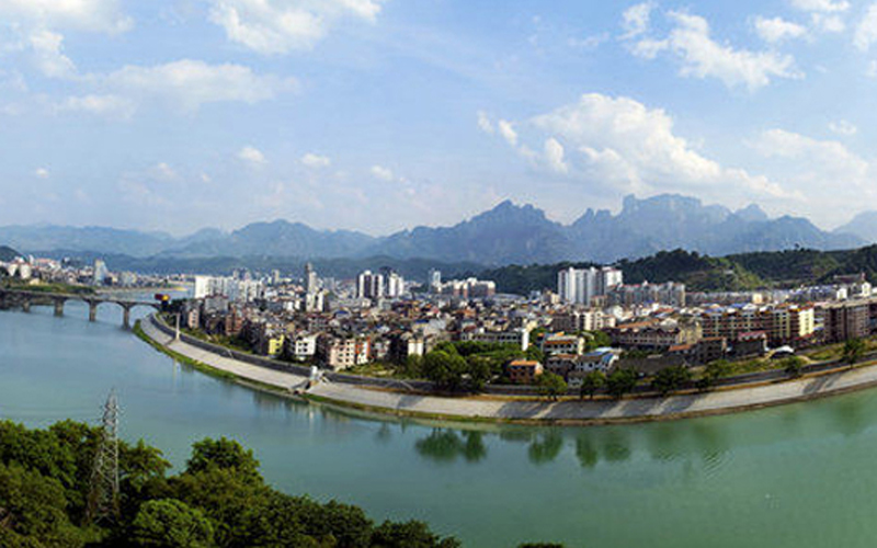 Plan for Zhangjiajie National Forest City Approved by Experts on Dec 20