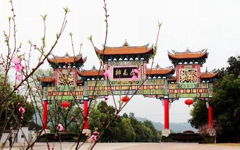 Taiwan Delegation Inspects Changde Taohuayuan Peach Blossom Land