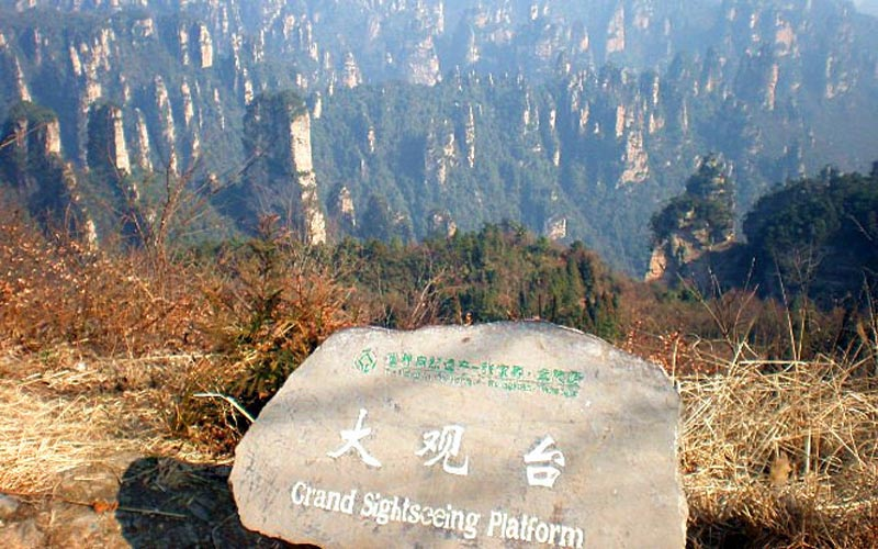 Where to stay inside Zhangjiajie National Forest Park?