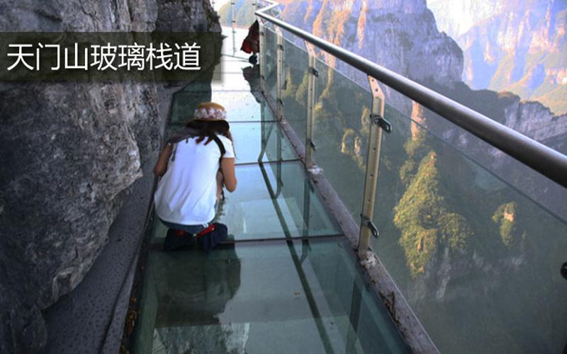 7-Day Zhangjiajie Sunrise and Phoenix Town Tour