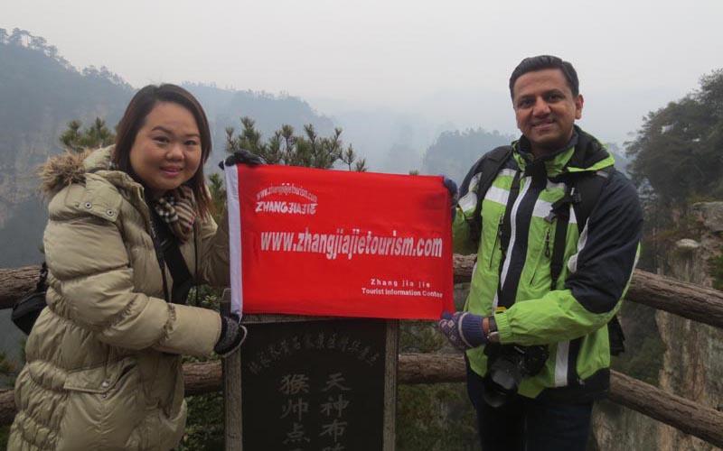 4-Day Zhangjiajie National Forest Park and Tianmen Mountain Tour