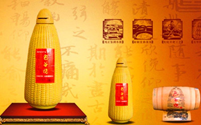 Zhangjiajie Corn Wine