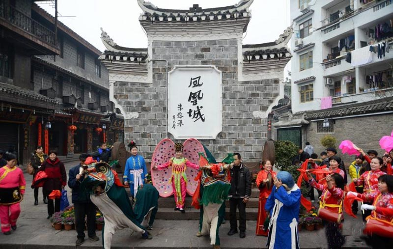 Fenghuang Celebrate Spring Festival with Folk Custom Performances