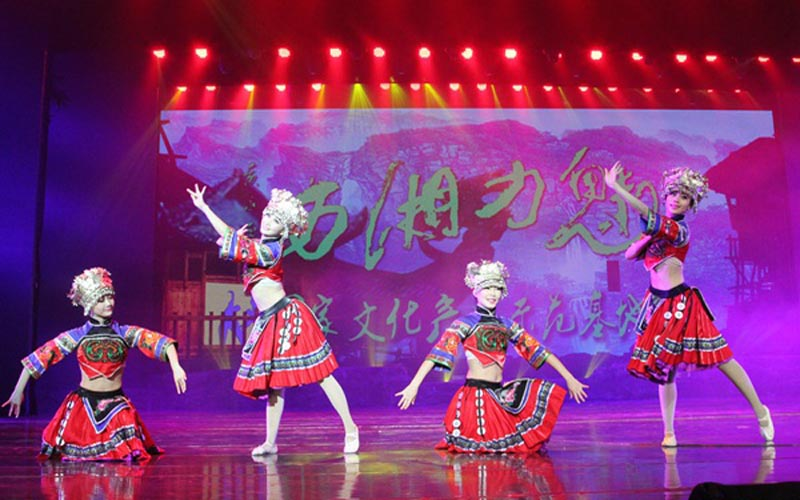 Zhangjiajie Charming Western Hunan Will Perform abroad Again